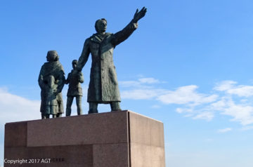 Architektur, Auswanderer, Bremerhaven, Denkmal, Deutschland, architecture, building, emigrants, germany, memorial, monument